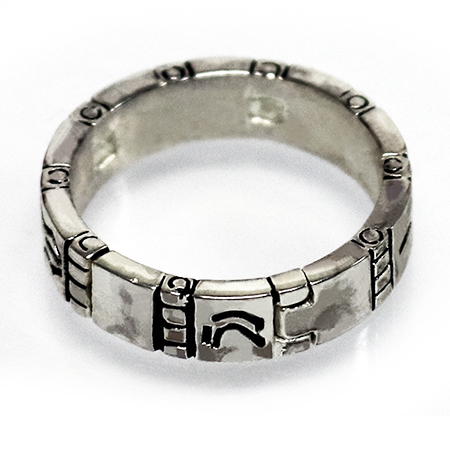 Himber ring - ARGENT