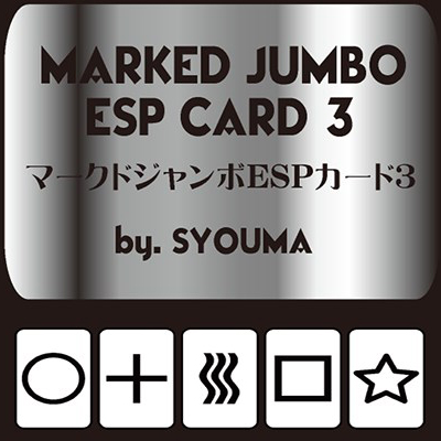 Marked Jumbo ESP Cards - Tejinaya Magic