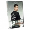 DVD FP L'arme absolue - JB CHEVALIER