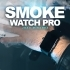 SMOKE WATCH PRO